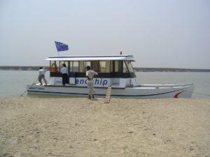 Catamaran ambulance Friendship